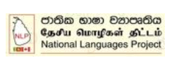 National Languages Project